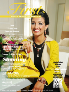 LaBoucherieVerte-LBV-FIRST in Switzerland Magazine FlipHTML5-1